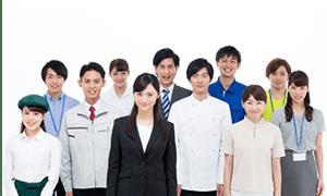 様々な職業の派遣社員